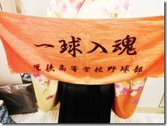 袴の出張着付で一球入魂(^O^)/♪