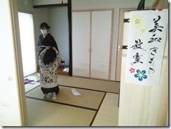 土曜日の美和きもの教室 (3)