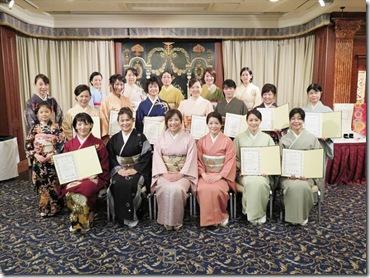 平成27年 美和きもの教室認定式(^o^)♪