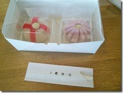 和菓子作り体験へ (15)