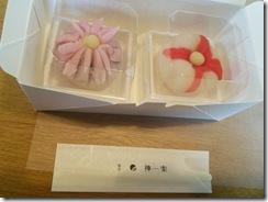 和菓子作り体験へ (16)