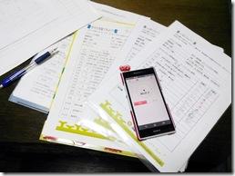 きもの着付教室の各コース (2)
