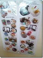 和菓子作り体験へ
