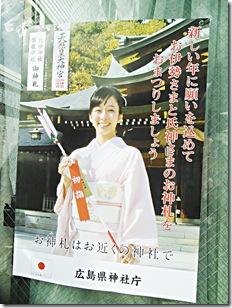2016年 新春のお喜び (2)