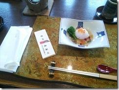美和きもの教室の初詣&サンルート広島へ (8)