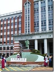 広島国際大学に袴の出張着付