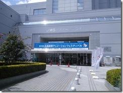 広島国際アニメーションフェスティバル 2016へ出張着付に (2)