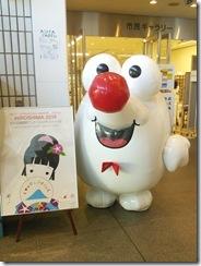 広島国際アニメーションフェスティバル 2016へ出張着付に