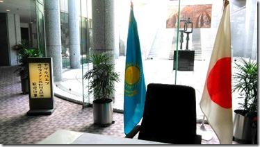 広島国際会議場開催のカザフスタン大統領歓迎行事に出張着付 (9)