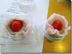 グランプリ受賞の島田先生から学ぶ和菓子作り (11)