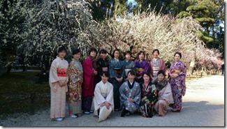アンティーク着物で広島縮景園の梅鑑賞に (1)