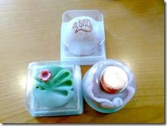 グランプリ受賞の島田先生から学ぶ和菓子作り (14)