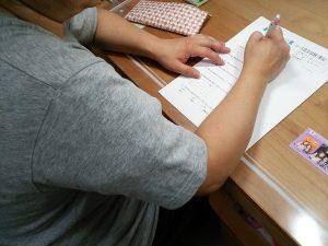 広島市東区中山の美和きもの教室で