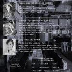 着付師による新感覚・着付けパフォーマンスイベント(*^^*)♪