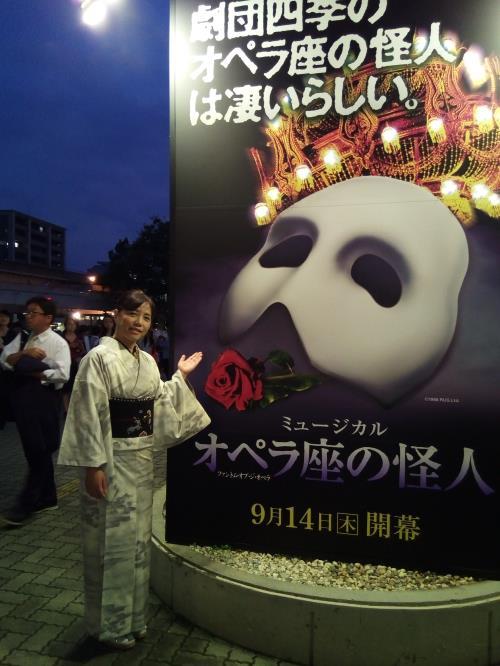 着物で劇団四季の『オペラ座の怪人』を楽しみに
